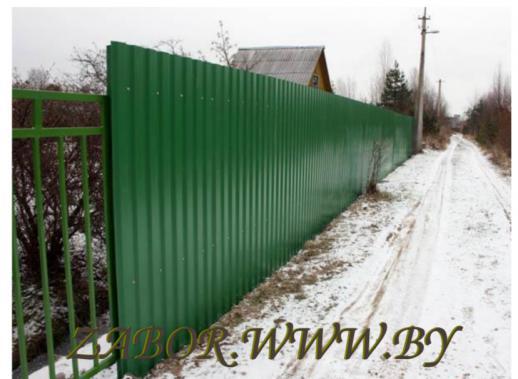 Бобруйск железобетонный забор ккч кабельный колодец